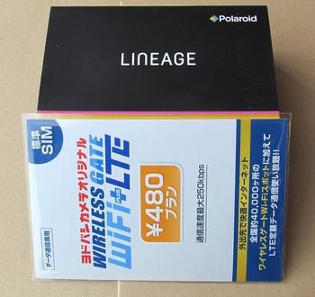 LINEAGE+WG-01.jpg
