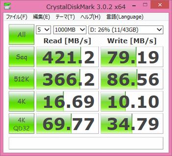 SSDnow_V300_ng2.png